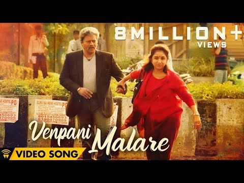 The Romance Of Power Paandi - Venpani Malare