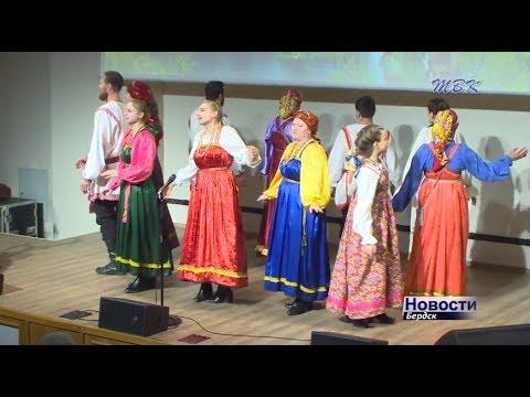 «Красную горку» в Бердске отметили песнями и танцами