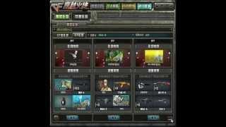 Partiu Crossfire Chinês (Invadindo O X1 Dos Chinas