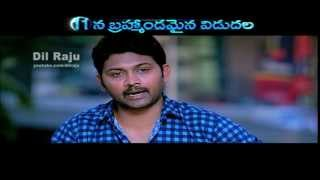 Ramayya-Vastavayya-Latest-Comedy-Trailer