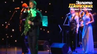 Сергей Любавин - Эта женщина