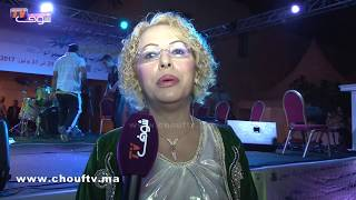 بالفيديو: بمناسبة الاحتفال بعيد العرش.. ساحل العاج ضيف شرف مهرجان بالرباط الأنوار في نسخته الأولى |