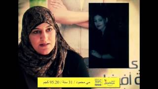المتسابقة فى مسابقة الصحة اختيارى: مى محمود