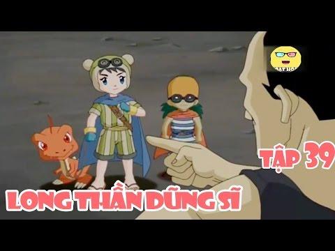 Phim hoạt hình : Long thần dũng sĩ  Phần 1 - Tập 39 | Phim hoạt hình kiếm hiệp