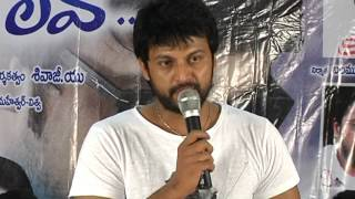 Teeyani-Kalavo-Movie-Success-Meet