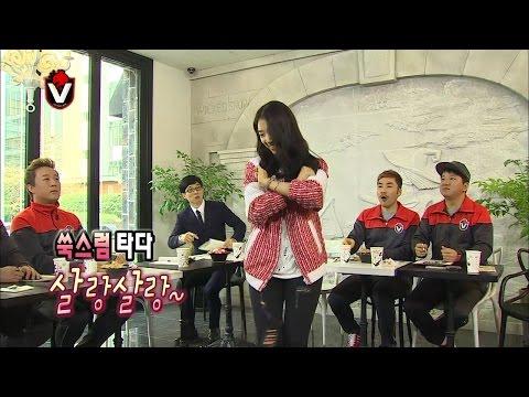【TVPP】Park Shin Hye - Amazing dance ability, 박신혜 - 씨스타 '나 혼자' 댄스 완벽 소화! @ Infinite Challenge