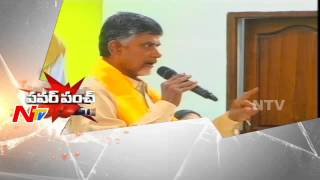 Chandrababu's Punch to KCR on Section 8