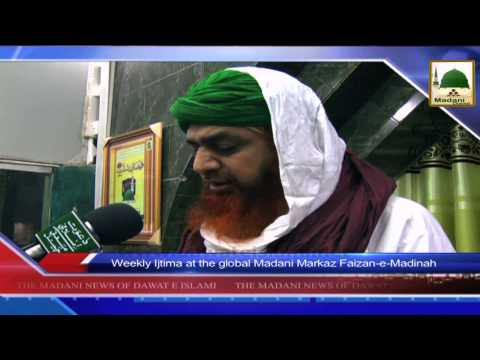 News 04 July - Weekly Ijtima at the global Madani Markaz Faizan e Madinah (1)