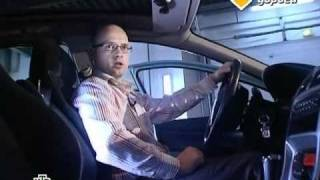 Главная дорога Peugeot 307 sw