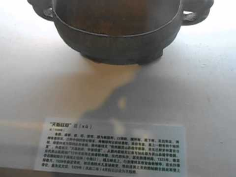 Relics in Changsha City Museum Part 2   Hunan   China   February 2014