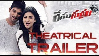 Race Gurram Theatrical Trailer HD Allu Arjun, Shruti