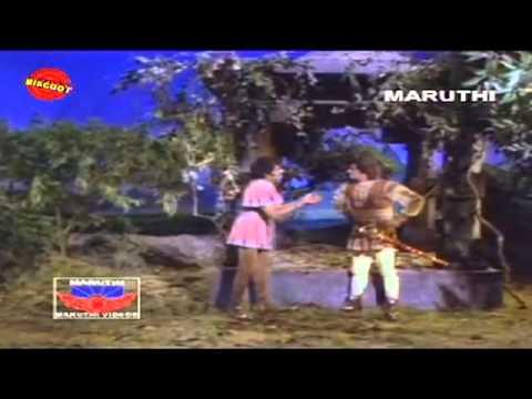 Nagamadathu Thamburatti 1982: Full Malayalam Movie