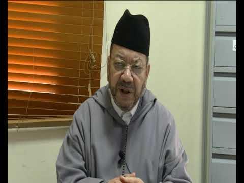 العلامة بنحمزة يستحضر مناقب الراحل الدكتور عبدالرحمن حوطش