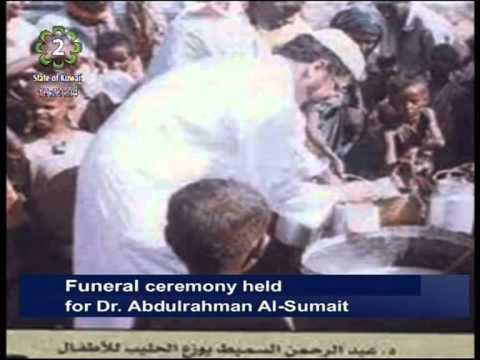 Funeral held for Dr. Abulrahman Al-Sumait, as Arab & Islamic world mourns beloved philanthropist