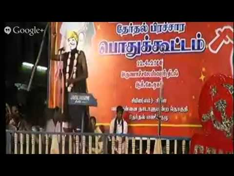 Comrade Prakash Karat speaks in North Chennai