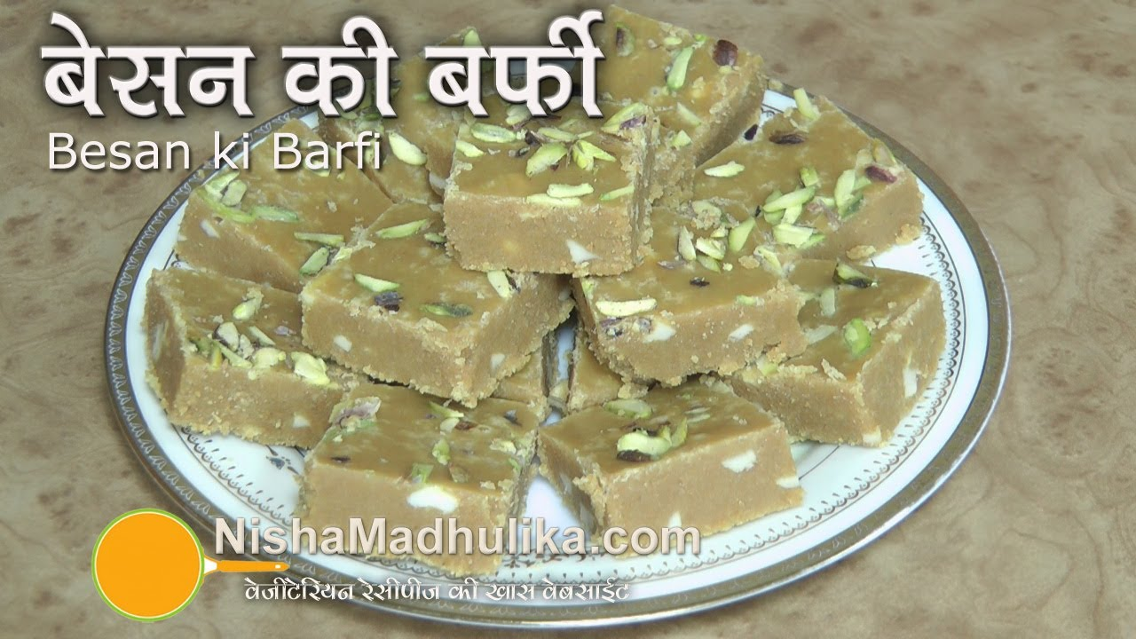 Besan Burfi Recipe | How to make Besan ki Barfi - YouTube