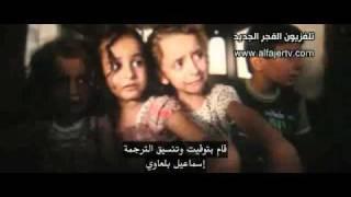 wadi diab palestine