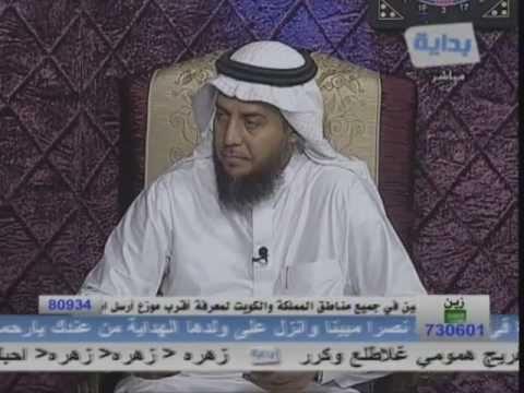 البنات وتحديد الهدف - بوح البنات - د. خالد الحليبي (1-4)