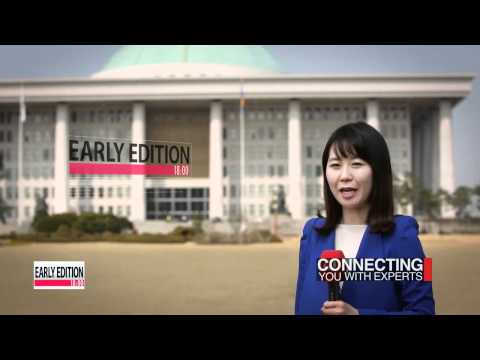 Early Edition 18:00President Park Geun-hye places an emphasis on economic revitalization