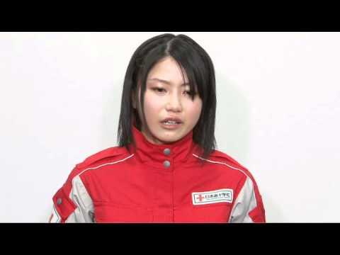 【日本赤十字社×AKB48】横山由依スペシャルメッセージ / AKB48 [公式]
