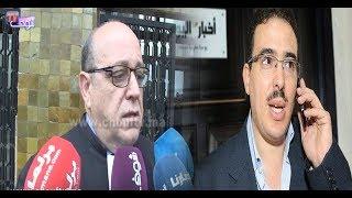 بالفيديو..تفاصيل نقل أسماء حلاوي وخلود جابري ضحيتي توفيق بوعشرين إلى المستشفى   |   حصاد اليوم