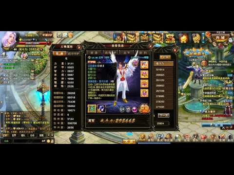 Wartune II evolution chinese top players BR320+