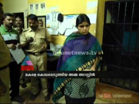 Mother murdered daughter in Ezhimala Navel base