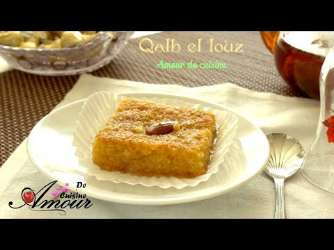 qalb ellouz / chamia / hrissa / قلب اللوز, patisserie algerienne