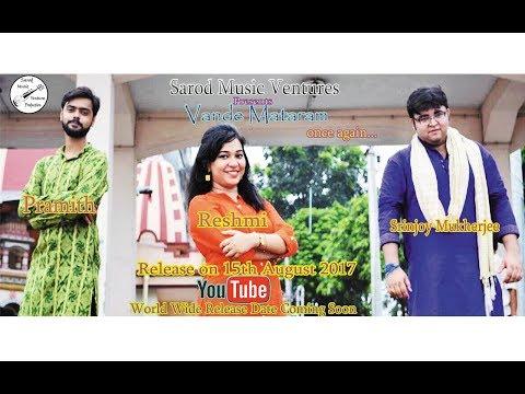 Vande Mataram Once Again | Srinjoy Mukherjee | Pramith | Reshmi | Trailer