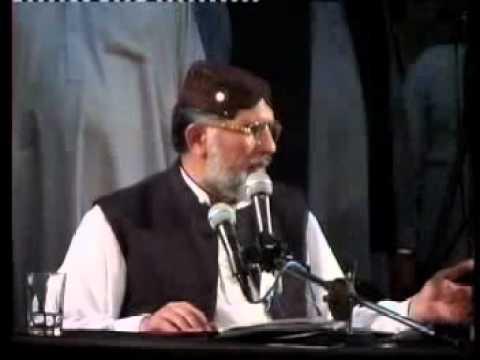 Zikr e Shahadat Imam Hussain (AS) by DR Tahir ul Qadri Sahab