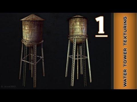 Autodesk Maya 2014 Tutorial  - Water Tower Texturing Part 1