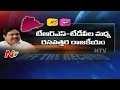 Off The Record : High Political Drama Between TDP and TRS ..