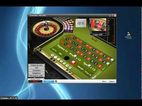 Казино можно выплачивать свой выигрыш на любую кредитку взлом казино реа