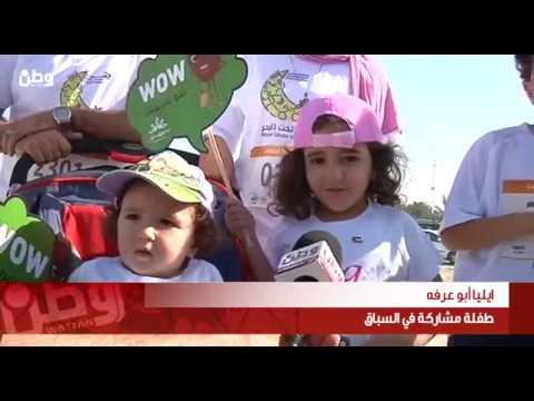 برعاية رئيسية من جوال .. 10 آلاف مواطن شاركوا في سباق أريحا الدولي