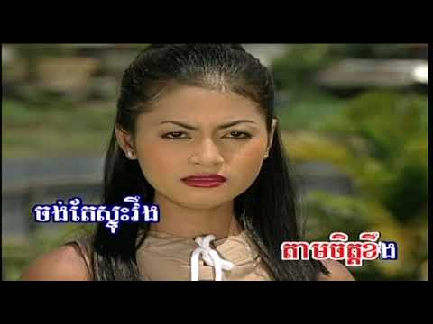 Nhac khmer romvong 09