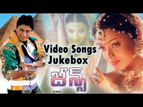 Jeans Movie - Video Songs Juke Box - Prashanth, Aishwarya Rai