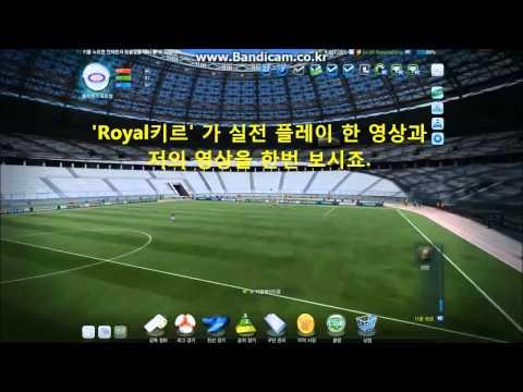 [FIFA ONLINE 3] Kĩ thuật qua người bằng phím C