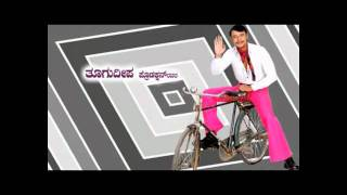 Bul Bul Darshan New Kannada Movie