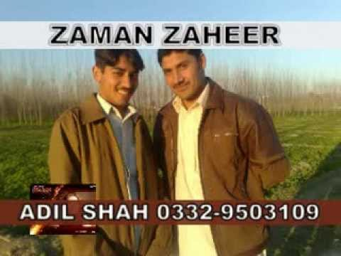 zaman zaheer and sitra younas urdu new songs 2011 ur ja kabotar ur ja ka botar   YouTube