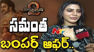 Samantha Birthday Treat to Children || Baahubali Movie to 100 Children