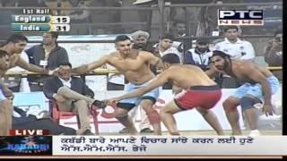 India Vs England Men's 2nd Semi Final Pearls 4th