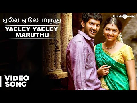 Yaeley Yaeley Maruthu Song
