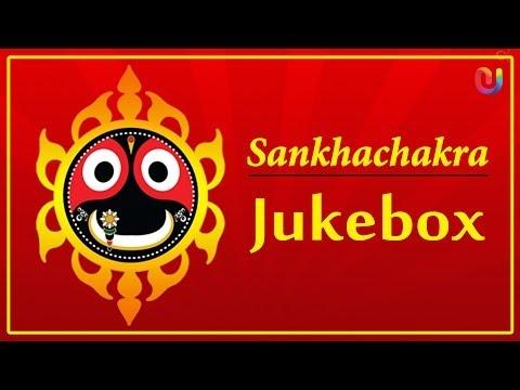 Jagannath Rath Yatra Special Songs 2014 - Sankhachakra Jukebox - Top 10 Jagannath Full Songs 2014