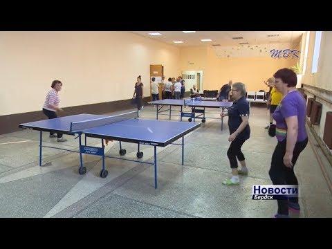 Спортоград призывает бердчан к здоровому образу жизни