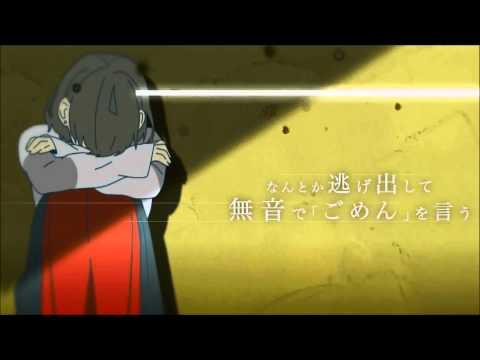 【Izsumi Ri-Ri】 Aimai Elegy 【Utau cover】