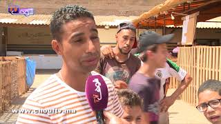 خبر سار للمغاربة قبل عيد الأضحى..الحْوالة رخاص هاذ العام | بــووز