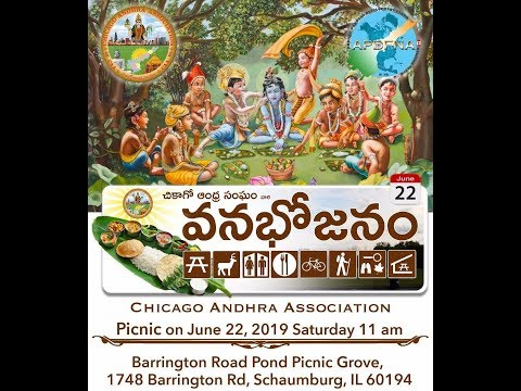 06 22 2019 CAA Vanabhojanalu at Berrington Road Pond Picnic Grove Dance Video