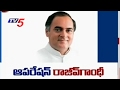 5 Unknown Facts of Rajiv Gandhi Murder..