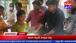 శ్రీ శివ సాయి గణేష్ ఉత్సవ కమిటి అన్నదానం  Shiva Sai Ganesh Festival Committee Annadanam : KHAMMAM TV