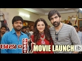 Ravi Teja's Raja The Great movie launch and First Look Mot..
